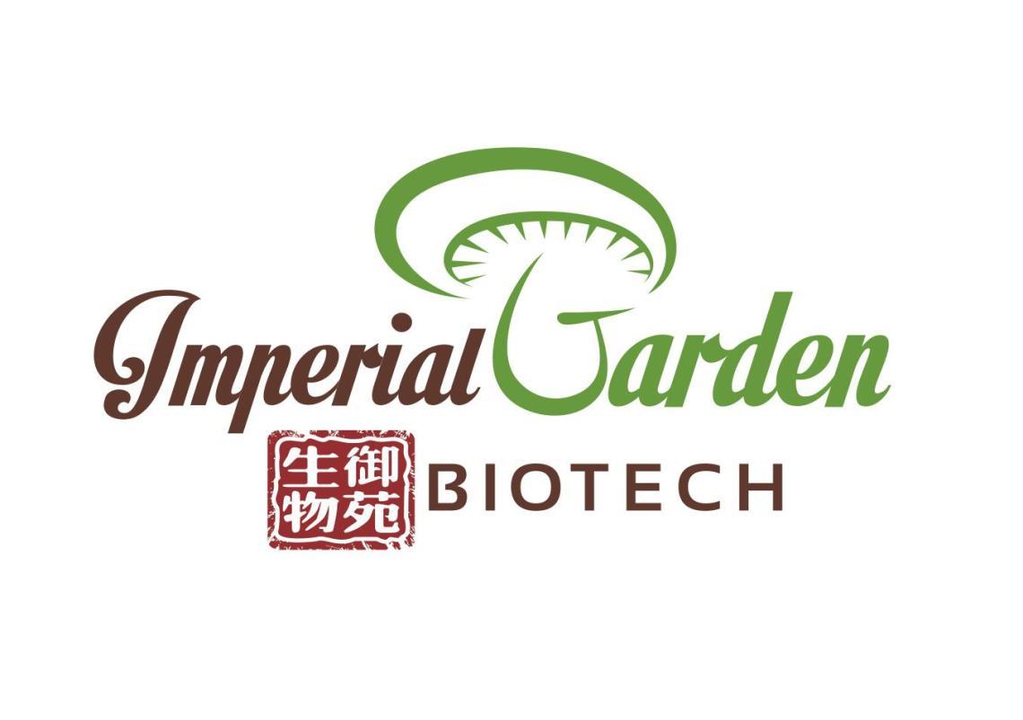 imperialgarden